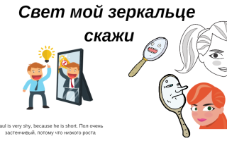 Как описать внешность на английском